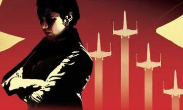 Vader's Shadow: A Curse of Concealment