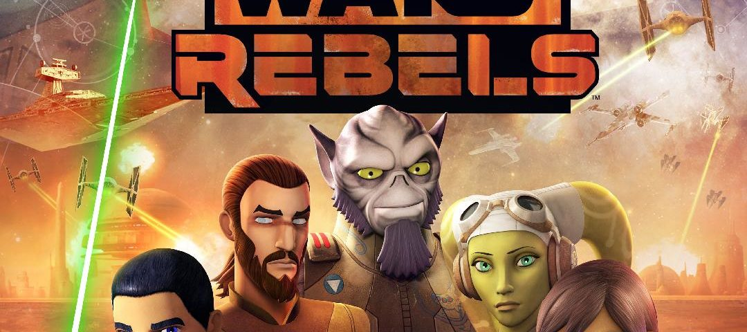 Star Wars Rebels: Searching for Clues in the Special Features