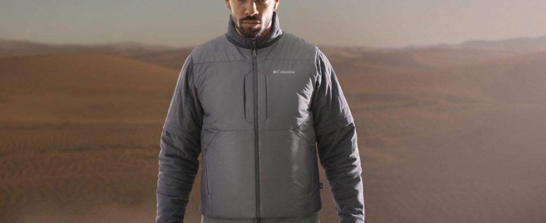 Enter Coffee with Kenobi's Giveaway of the Columbia The Mandalorian™ Interchange™ Hybrid Jacket